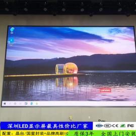 P5led全彩显示屏分辨率,户外P5大屏安装工程