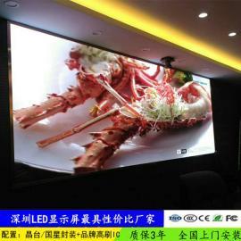 P4led彩色�@示屏50平方高像素屏大公司
