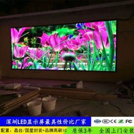 网咖装P2led全彩显示屏,P2.0小间距电子屏