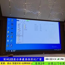 p4户外led全彩显示屏 现货多的P4LED屏工厂