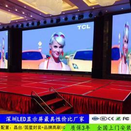 P4高清LEDbeplay体育中国官网屏,户外P4LED全彩色显示屏