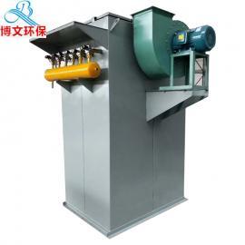 博文 脉冲布袋滤袋除尘器96/120/160/200/240/300单机除尘设备直供 DMC-96