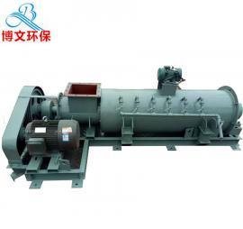 博文单轴DSZ-80/60/50粉尘加湿搅拌机BW-DSZ-80
