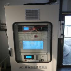SINZEN cems烟气连续监测仪 超低八参数检测设备 TK-1000