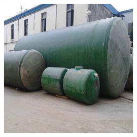 家用模压隔油池 泽润 15立方化粪池