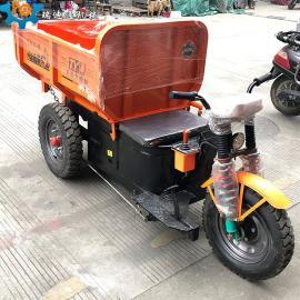 瑞迪通 小型 电动翻斗自卸三轮车