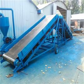 六九重工 袋装水泥包卸车用9米长圆管角铁皮带输送机LJ8 皮带机