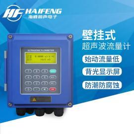 海峰 TDS-100F5 超声波流量计用于工业现场中各种液体的在线流量计量