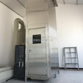 弈楷仪器 计算机控制电动升降 成束燃烧试验装置 EK30011