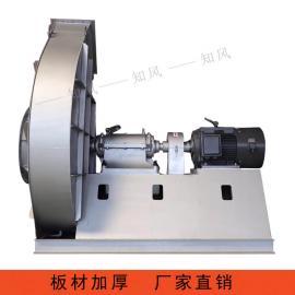 知�L9-35-11型��t�x心通引�L�C低噪NO.20D