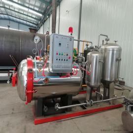 翰德 病死动物无害化处理设备 实验室 卧式湿化机 安全环保 HDGHJ