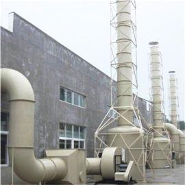 创源 工业有机废气处理设备,废气净化除臭设备,废气净化塔 CY-50000