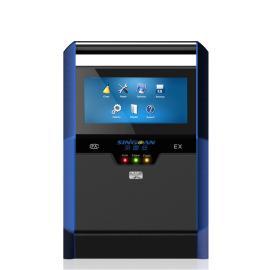 深国安 手提泵吸式多参数气体分析仪 SGA-608