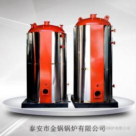 金锅燃气锅炉改低氮造 燃气蒸汽锅炉 指导安装