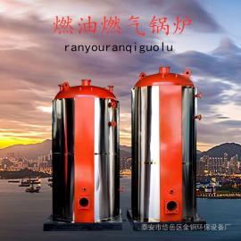 金钢定制全自动燃气蒸汽锅炉 节能低氮30燃气锅炉