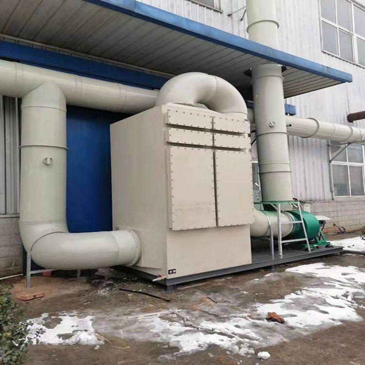 众鑫兴业 真空炉甩带炉尾气处理装置废气处理设备环保设备 ZX-FQ