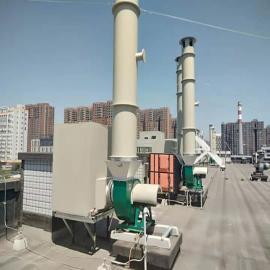 众鑫兴业实验室 酸碱废气治理方案 化工厂 酸雾净化器 废气净化系统