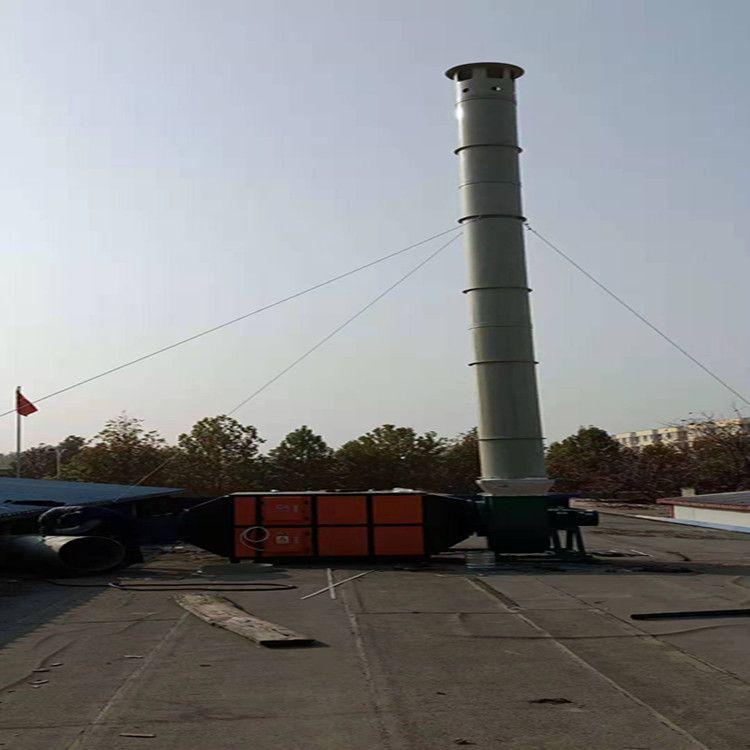众鑫兴业 低温等离子废气处理设备工业废气废气治理方案 ZX-FQ