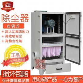 豪鸿 PL单机除尘器布袋式除尘器滤筒除尘器 PL-2200