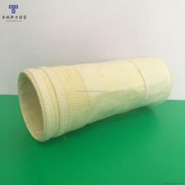 耐高温氟美斯除尘布袋 可定制