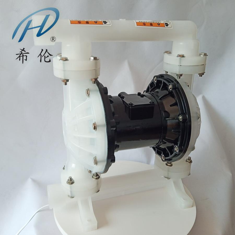 希伦 pp塑料隔膜泵 QBY-40SF