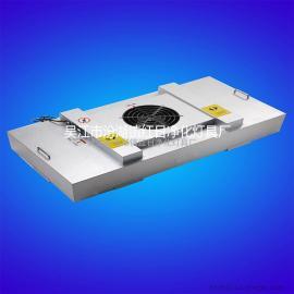 FFU风机过滤单元 洁净棚除尘洁净层流罩 HR-JDY1175 红日