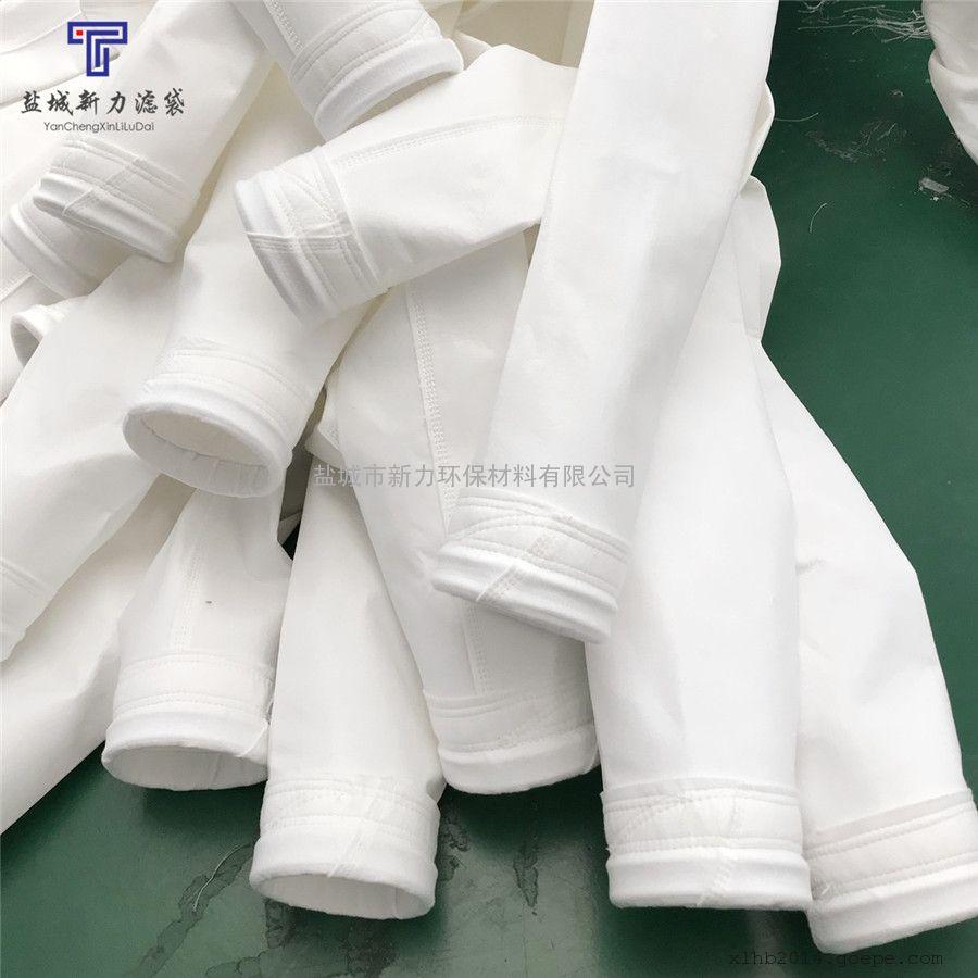 PTFE�刺�殖��m�V袋