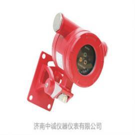 中诚 GW800IR2 红紫外火焰探测器