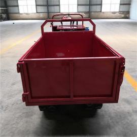 圣时 山区自卸履带运输车 手推式自卸翻斗车 SS-1.2