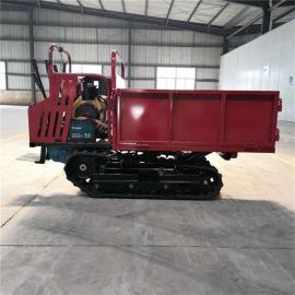 圣时 履带运输车爬山虎 液压翻斗工程车 SS-1.2