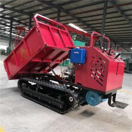 圣时农用履带运输车爬山虎 自卸工地搬运车SS-1.2
