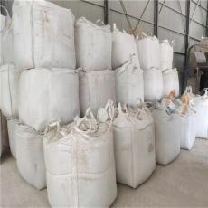 智恩牌天然沸石粉一养殖场除氨气一养鱼活化水质150目