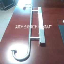 不锈钢弯管紫外线杀菌灯支架无尘室实验室灭菌灯消毒灯管定制 红日 HR-SJD140