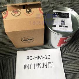 VAL-TEX 美��沃泰斯桶�b 桶/4.54kg�y�T密封脂 80-HM-10