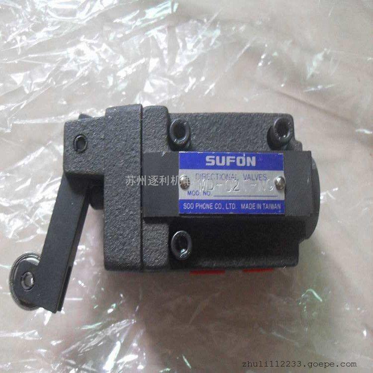 DSHG-02-2B8液压换向阀HVPVC-F30-A2《SUFON》