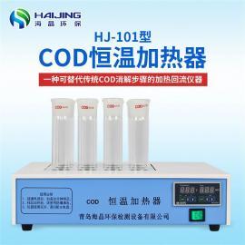 海晶COD恒�叵�解�xHJ-101