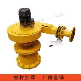 知风HTF-Ⅰ 型 混流式 消防高温 排烟风机G11