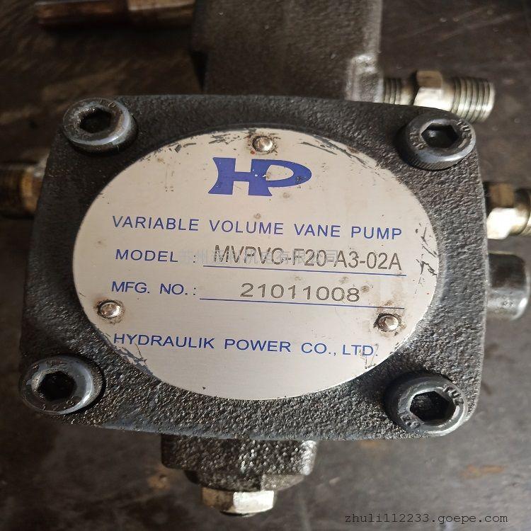 VCM-SF-30B-20油泵PVF2-41-F-R《HP》