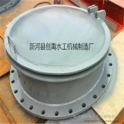 创禹水工法兰式玻璃钢拍门DN200―2500、防倒灌、止回水PM