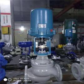 恒菲 LDZDLP系列电子式单座电动流量控制调节阀 LDZDL16PN-DN20-200