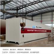 禹安环境 人民医院应急院区污水处理设备设施MBR工艺一体化设备 YAYL-200T