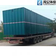 禹安环境 乡镇农村农场污水处理站500吨城镇生活污水处理mbr一体化设备 YASH-500T