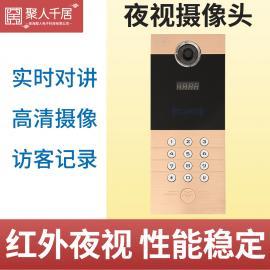 千居 可视对讲系统 ID卡开锁 方案定制 H721