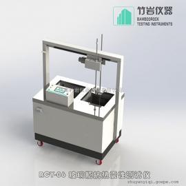 竹岩仪器RCY-06低硼硅玻璃输液瓶耐热冲击试验机