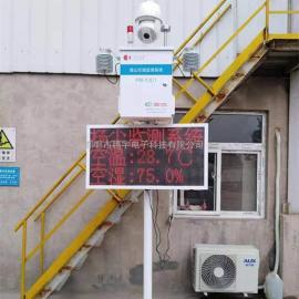 腾宇电子水泥搅拌站扬尘监测系统 微型空气站TY-YJC1