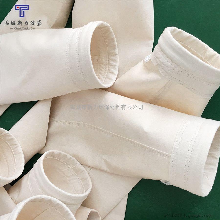 耐腐蚀除尘过滤袋 除尘布袋 可加工定制