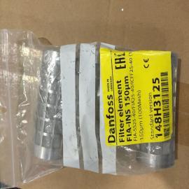 丹佛斯148H3125-3129-148H3130不锈钢过滤网