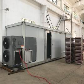 易立诺(YKP)羊肚菌烘干房 热泵烘干机YK-240RD
