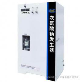 和创智云简易农村饮水消毒设备-次氯酸钠发生器调试培训HCCL