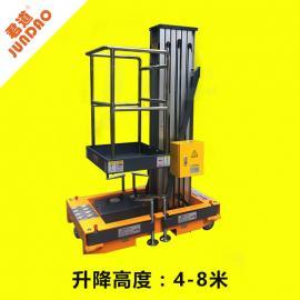 君道路灯维修6米单人高空作业平台GTWY6-100